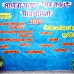 Hindi Language Meet